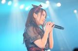 「君は僕の風」をソロで歌う向井地美音=『なぁおん ソーシャルディスタンス公演』より(C)AKB48