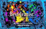 『第37回ベストジーニスト2020』中間発表で1位男子・永瀬廉、1位女子新木優子
