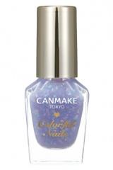 CANMAKE『カラフルネイルズ』N40