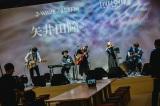 無観客、ライブ配信は「ドキドキしますね」と矢井田瞳、 全9曲を熱唱