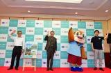 『大阪の人・関西の人 いらっしゃい!キャンペーン』合同記者会見に出席した(左から)松井一郎大阪市長、桂文枝、もずやん、吉村洋文大阪府知事