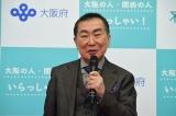 『大阪の人・関西の人 いらっしゃい!キャンペーン』合同記者会見に出席した桂文枝