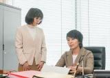 岸井ゆきの(橋口結麻 役)=ドラマスペシャル『スイッチ』(6月21日放送)(C)テレビ朝日