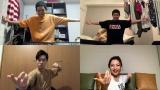 『おうちからLIVE配信!四千頭身の初降臨チャレンジ』の模様