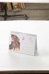 「十二国記」卓上カレンダー2020