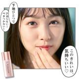 桜井日奈子『プリマヴィスタ』新CM出演「化粧品のCMは私の夢のひとつでした」