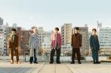 17日にニューシングル「Amore〜僕は君に愛を叫ぶ〜」をリリースするM!LK