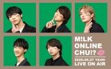 有料配信ライブ『M!LK ONLINE CHU!?』