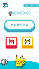 スマートフォン向けアプリゲーム『ポケモンスマイル』プレイ画面