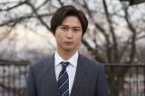 A.B.C-Zの橋本良亮が6月24日放送の『特捜9 season3』第6話にゲスト出演。初挑戦の刑事ドラマで意外性のある役柄を演じる(C)テレビ朝日