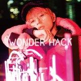 「HACK」が話題のShuta Sueyoshi