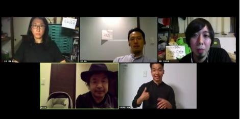 齋藤陽道氏(左上)、映画監督の園子温氏(左下)らが出席した映画『うたのはじまり』オンライン舞台あいさつ