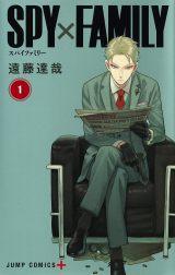 第4回『TSUTAYAコミック大賞』大賞を受賞した『SPY×FAMILY』遠藤達哉氏