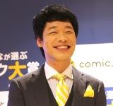 漫画賞『みんなが選ぶTSUTAYAコミック大賞』(第4回)の授賞式に登場した麒麟・川島明 (C)ORICON NewS inc.