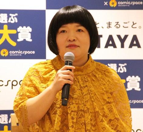 漫画賞『みんなが選ぶTSUTAYAコミック大賞』(第4回)の授賞式に登場したおかずクラブ・オカリナ (C)ORICON NewS inc.