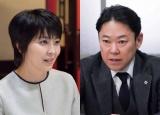 ドラマスペシャル『スイッチ』(6月21日放送)(C)テレビ朝日