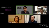 SSFF & ASIAオンライントークシリーズ第二弾『映画文化と映画館の重要性』の模様