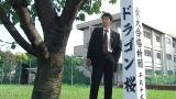 TBS 日曜劇場『ドラゴン桜2』(仮)放送延期が決定 (C)TBS