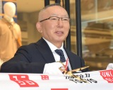 UNIQLOのグローバル旗艦店『UNIQLO TOKYO』のオープニングセレモニーに参加したファーストリテイリングの柳井正会長兼社長 (C)ORICON NewS inc.