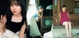 『B.L.T.2020年8月号』(東京ニュース通信社刊)に登場する乃木坂46・賀喜遥香