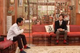 19日放送のバラエティー特番『さんまのまんま35周年SP』(C)カンテレ