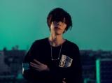 2年9ヶ月ぶりとなるニューアルバム『STRAY SHEEP』(8月5日発売)をリリースする米津玄師