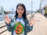 黒島結菜が三浦半島を巡るミニ番組