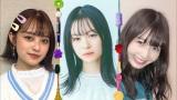 20日放送のバラエティー番組『マツコ会議』(C)日本テレビ