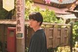 『[佐藤健 in 半分、青い。]PHOTO BOOK』より(東京ニュース通信社)