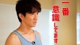 映像配信サービス「GYAO!」の番組『木村さ〜〜ん!』第99回の模様(C)Johnny&Associates