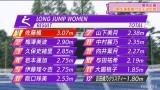 『3期生運動能力女王決定戦』走り幅跳び記録(C)AbemaTV,Inc.