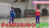 『3期生運動能力女王決定戦』リレー対決で使用したディスタンスバトン(C)AbemaTV,Inc.