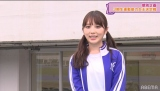与田祐希=『3期生運動能力女王決定戦』より(C)AbemaTV,Inc.