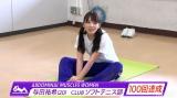 腹筋2組目で100回を達成した与田祐希=『3期生運動能力女王決定戦』より(C)AbemaTV,Inc.