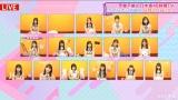 個別ルームの4期生=『乃木坂46時間TV アベマ独占放送「はなれてたって、ぼくらはいっしょ!」』より(C)AbemaTV,Inc.