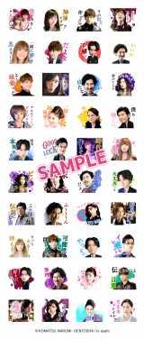 ドラマ『M 愛すべき人がいて』 公式LINENスタンプ6月23日発売予定。1セット(40個)あたり250 円(税込)または100コイン(C)KOMATSU NARUMI・GENTOSHA/tv asahi