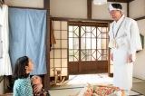 連続テレビ小説『エール』第12週・第56回より。亡くなった父・安隆(光石研)が、ひょっこり音(二階堂ふみ)の前に現れる(C)NHK