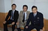 6月22日放送、二世俳優3人が警察官役で登場=『当番弁護士 梶原藤子の事件ファイル』 (C)テレビ東京