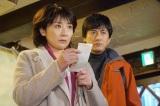 6月22日放送、『当番弁護士 梶原藤子の事件ファイル』 (C)テレビ東京