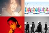 『CDTVライブ』SP歌唱曲発表