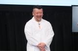 吉本興業「自宅ゲーム部」制作発表記者会見の模様