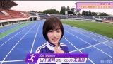 山下美月=『3期生運動能力女王決定戦』より(C)AbemaTV,Inc.
