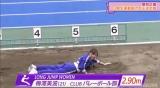 梅澤美波=『3期生運動能力女王決定戦』より(C)AbemaTV,Inc.