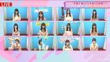 個別ルームの3期生=『乃木坂46時間TV アベマ独占放送「はなれてたって、ぼくらはいっしょ!」』より(C)AbemaTV,Inc.