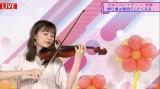 『乃木坂46時間TV』で生田絵梨花が初めての楽器バイオリン&ギターに挑戦(C)AbemaTV,Inc.スクリーンショット (2386)