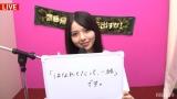 『乃木坂46時間TV』フィナーレの「はなれてたって ぼくらはいっしょ」スペシャルライブ(C)AbemaTV,Inc.