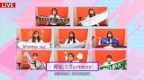 2期生=フィナーレの「はなれてたって ぼくらはいっしょ」スペシャルライブ(C)AbemaTV,Inc.