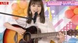 バイオリン練習の合間にギターも独学で練習してきた生田絵梨花(C)AbemaTV,Inc.