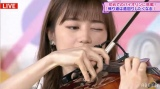 『乃木坂46時間TV』で生田絵梨花が初めての楽器バイオリン&ギターに挑戦(C)AbemaTV,Inc.