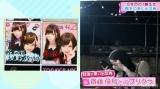 「我らの友情不滅なり」と書かれた和田まあやとの過去のプリクラに崩れる齋藤飛鳥(C)AbemaTV,Inc.